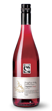 Georgian wines - Rose Saperavi